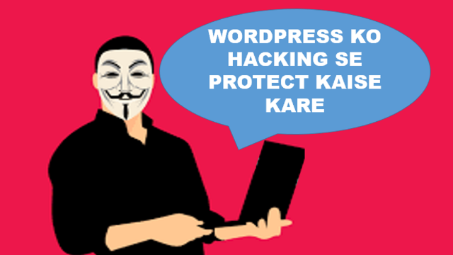WordPress Ko Hacking Se Protect Kaise Kare